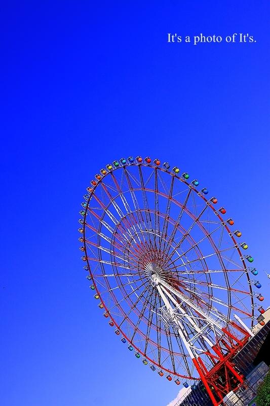 写心の眼-0429_1