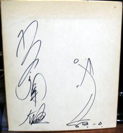 杉原サイン