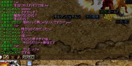 浦島が願い事叶えてくれてブログが意外と知られてた∑(゚∀゚ノ)ノ