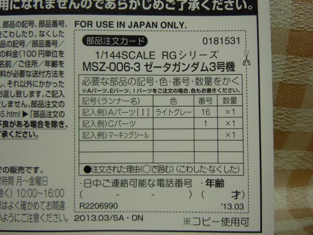 DSCN4275.jpg