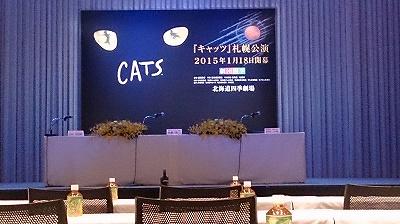 cats制作発表
