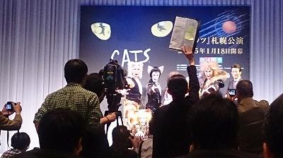 cats制作発表2