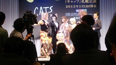 cats制作発表3