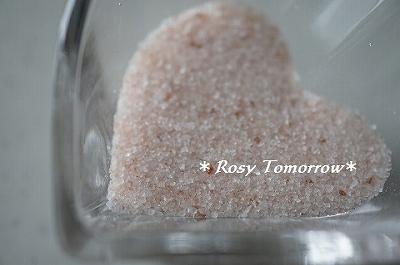 _桃色の岩塩
