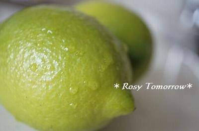 国産青いレモン