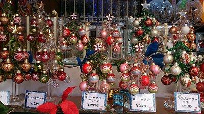 2014ミュンヘンクリスマス8