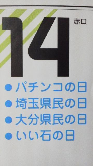 2014111416210000.jpg
