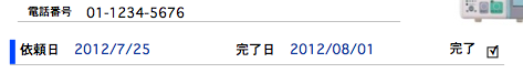201207222