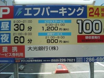 P1000003000.jpg