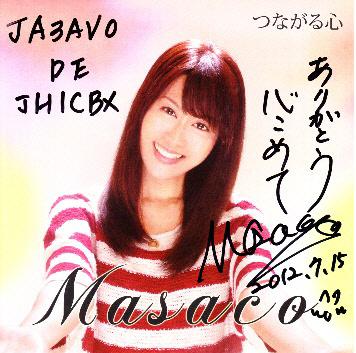 CD_Masacoさん
