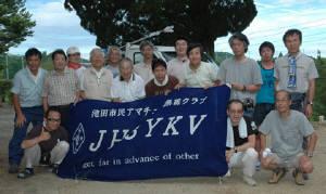 2012.8.5_JH3YKV_FD