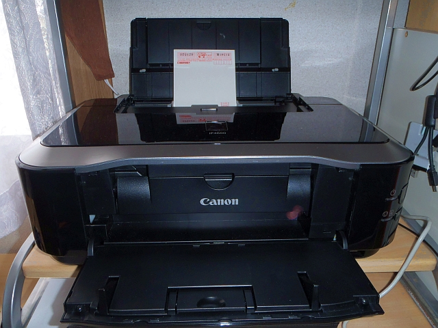 PC170600.jpg
