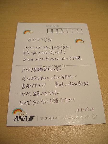 20130124-02.jpg
