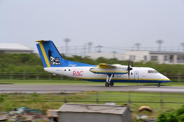 20130209-ISG-29.jpg