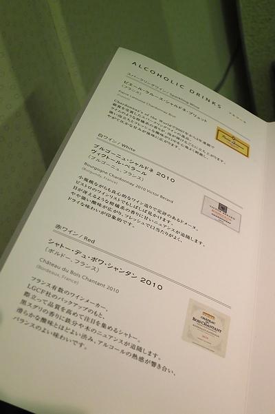 20130209-OKA-NGO-13.jpg