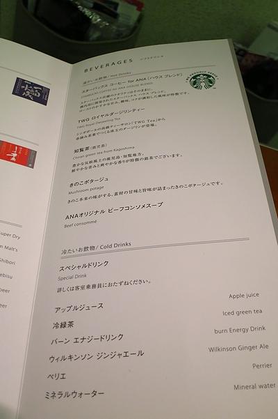 20130209-OKA-NGO-14.jpg