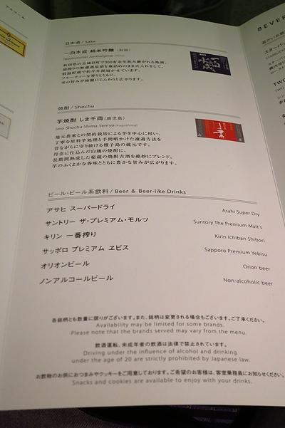20130209-OKA-NGO-15.jpg