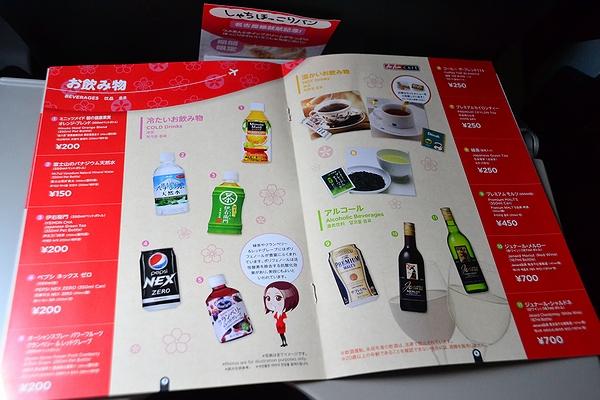 20130331-drink-03.jpg
