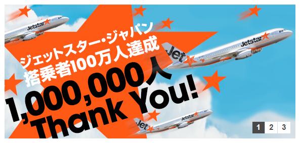 GK-1000000-01.png