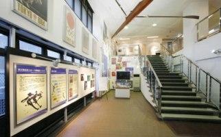 スポーツ博物館001