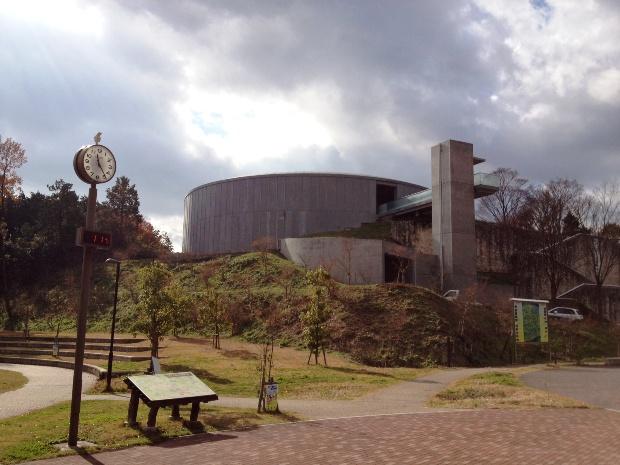 ○○五條市文化博物館