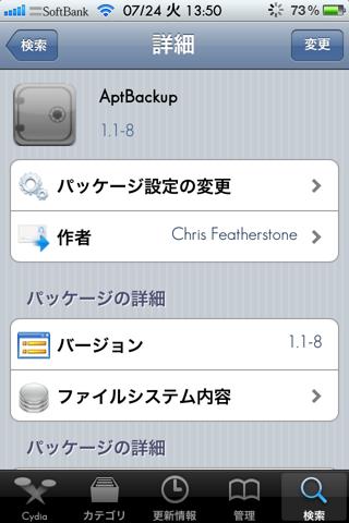 AptBackup2.png