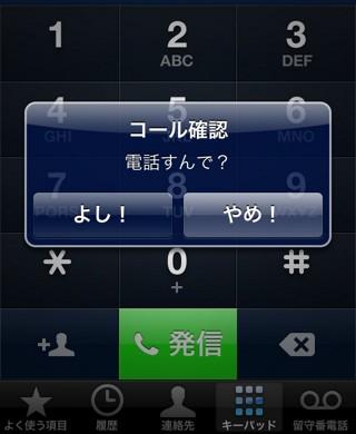 Ask7.jpg