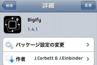 Bigify2