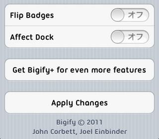 Bigify4