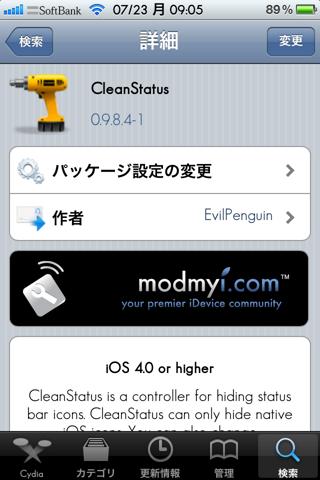 Clean3.png