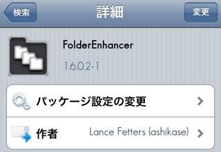Folder3.png