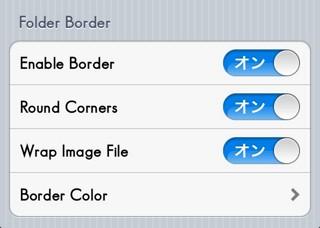 Folder7.png