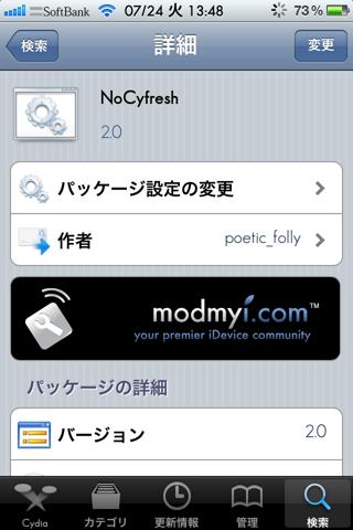 NoC2.png