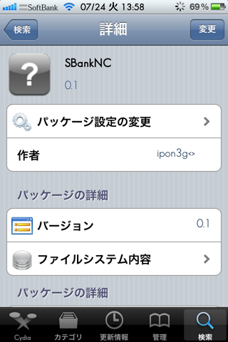 SBank2.png