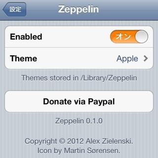 Zeppelin4