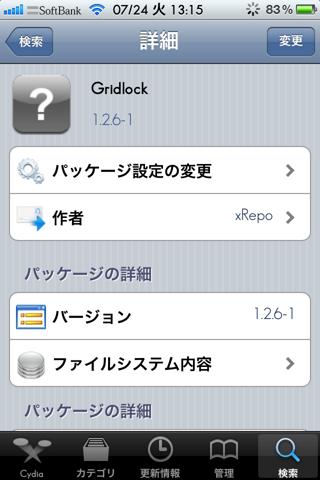 gridlock2.png
