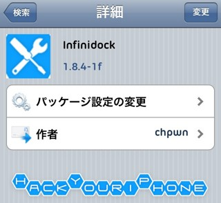 infini2