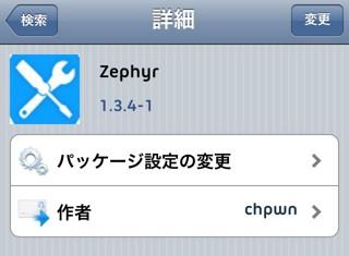 zep.jpg