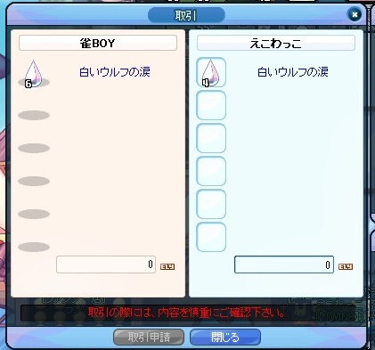20120903232522e54.jpg