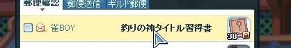 20120913232059c73.jpg