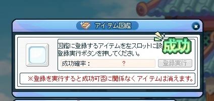 20120929131008216.jpg