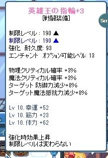 20121010192737026.jpg