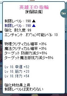 20121010192737a80.jpg