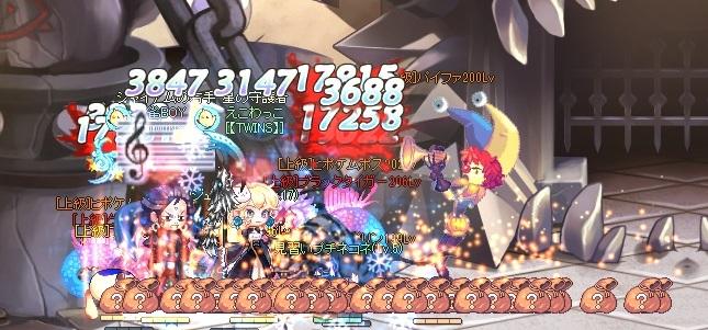 20121030194553bf7.jpg