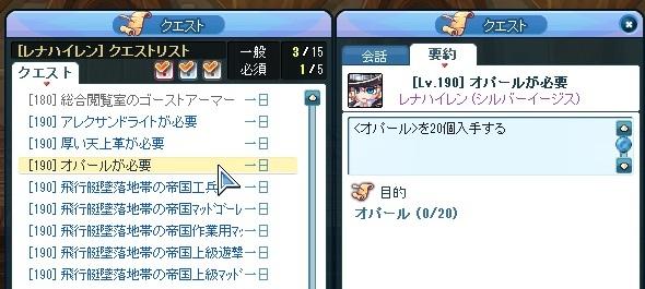 20130113225544eb8.jpg