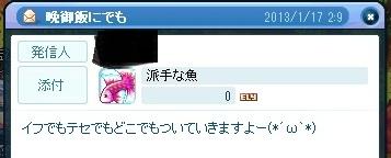 20130118070638377.jpg