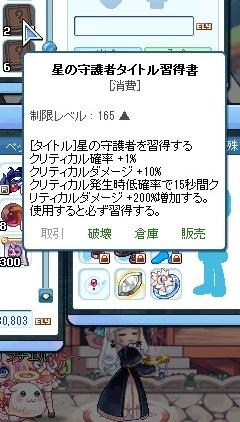 20130219083453bd9.jpg
