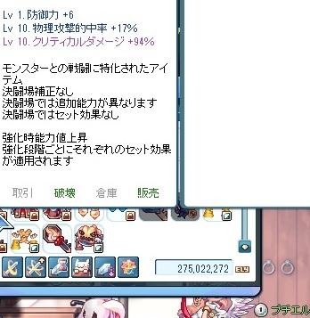 201302281753227cd.jpg