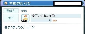 201304101323343e1.jpg