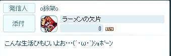 2013041310193152e.jpg